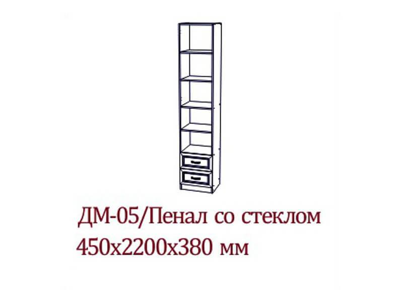 img_7